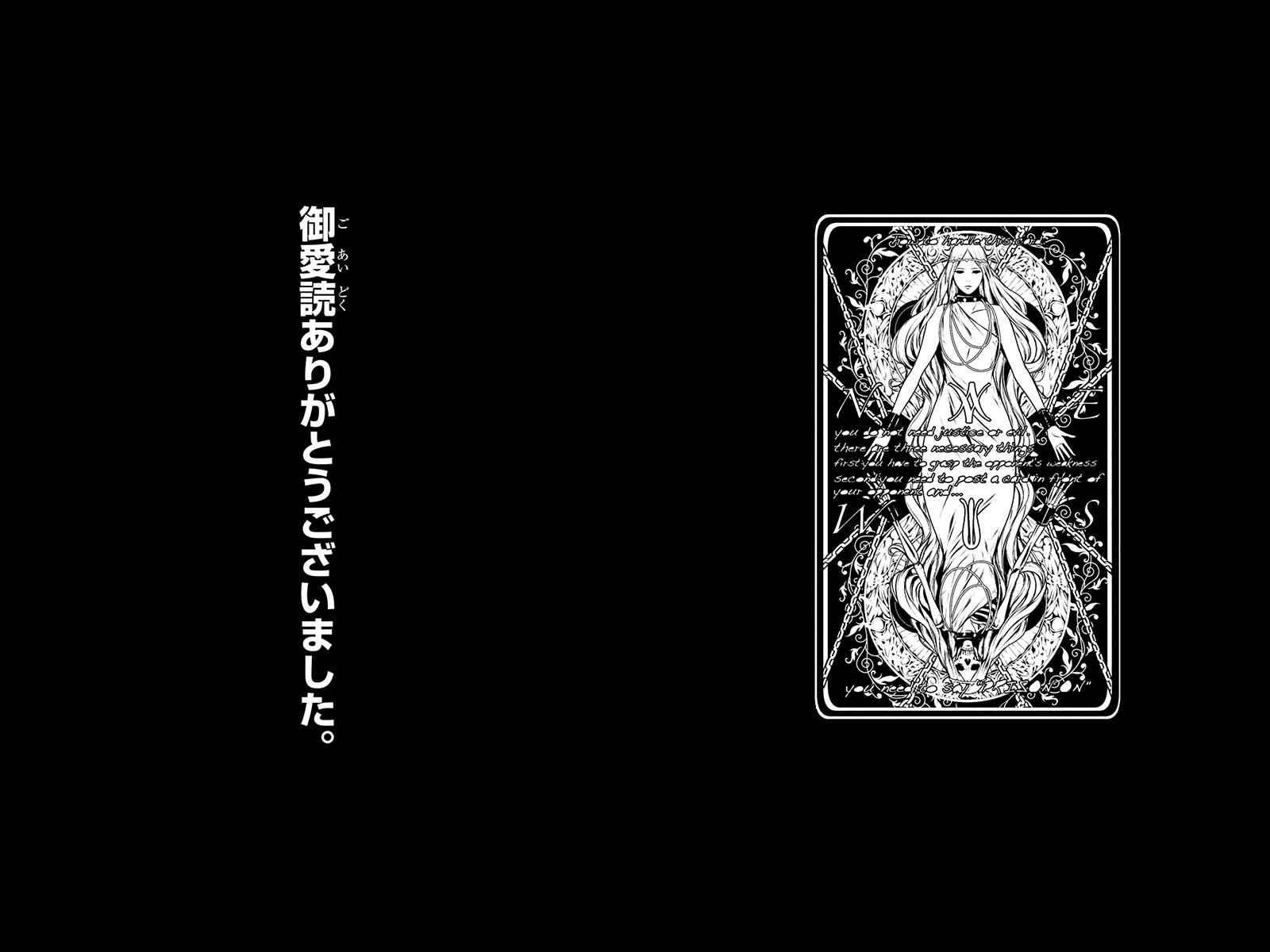 人間カード